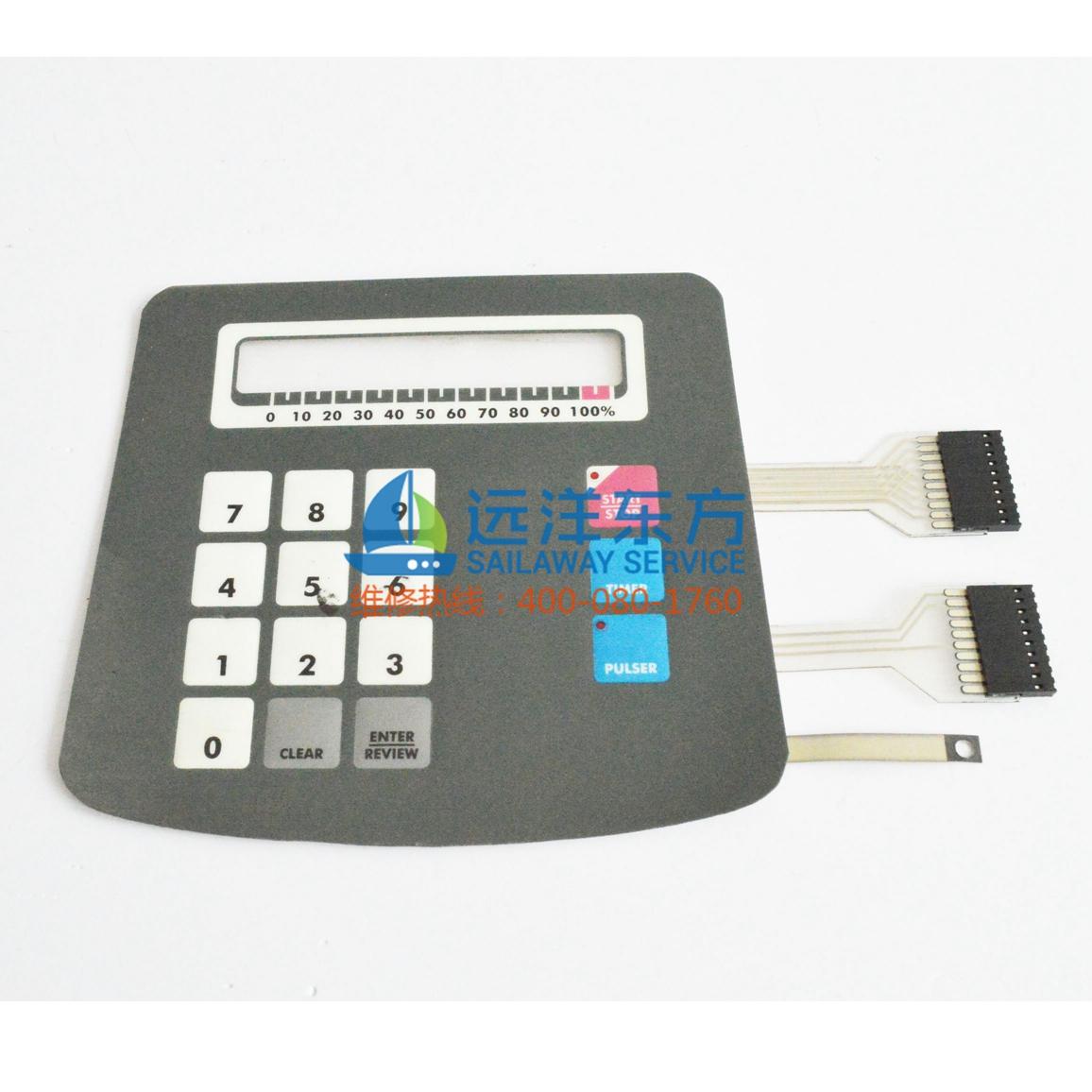 Sonics vc750超声波破碎仪按键板 货号2478