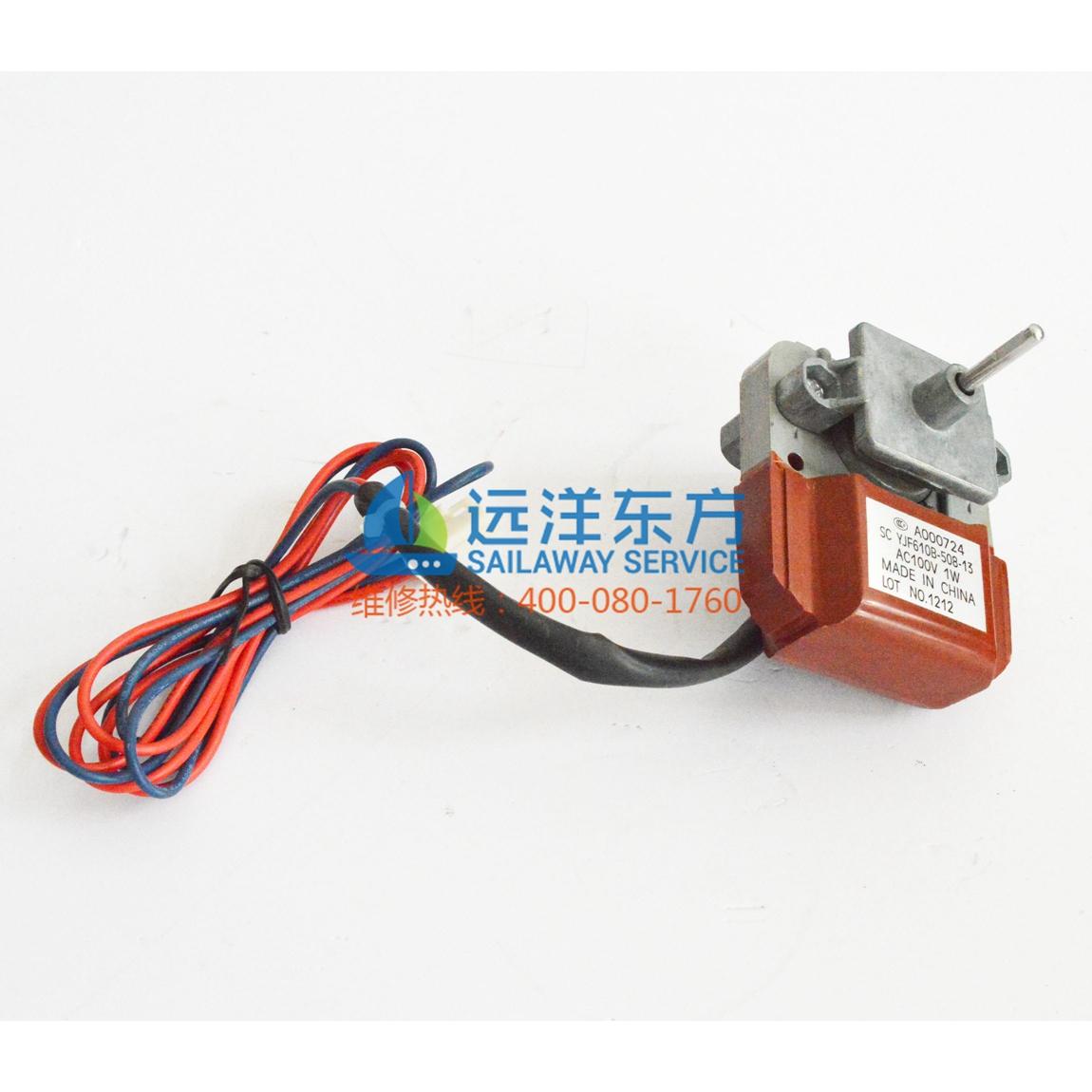Sanyo  MDF-5411低温保存箱扇热风机   货号2507