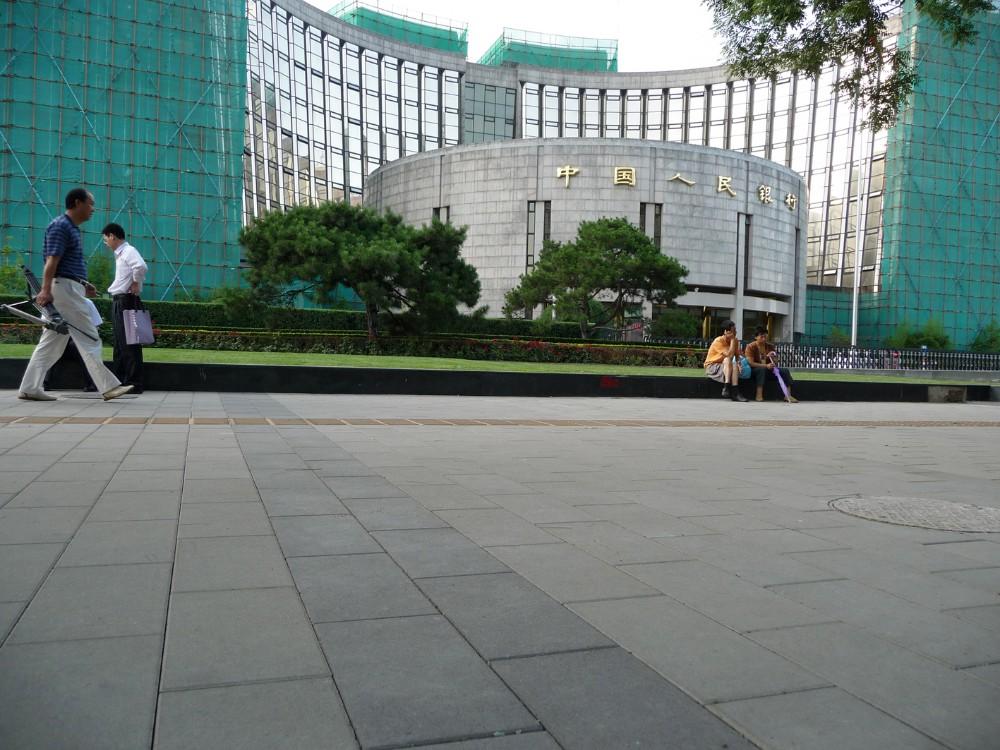 北京中国人民银行门前 副本.jpg