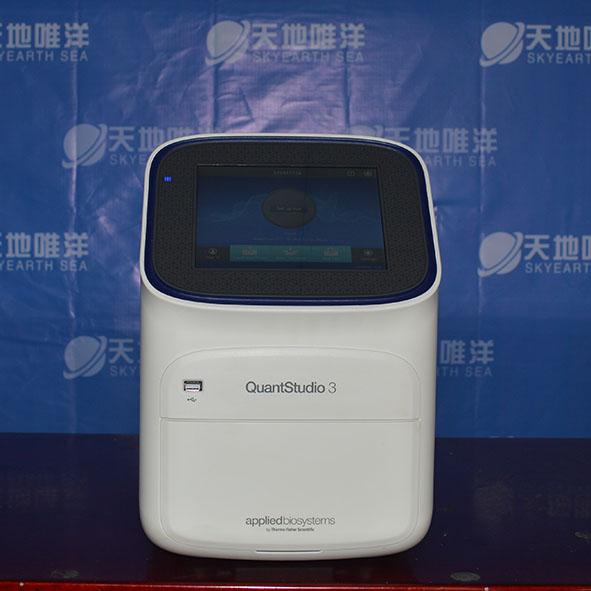 【RS8000X】ABI 定量PCR仪 Quantstudio 3/Quantstudio 5