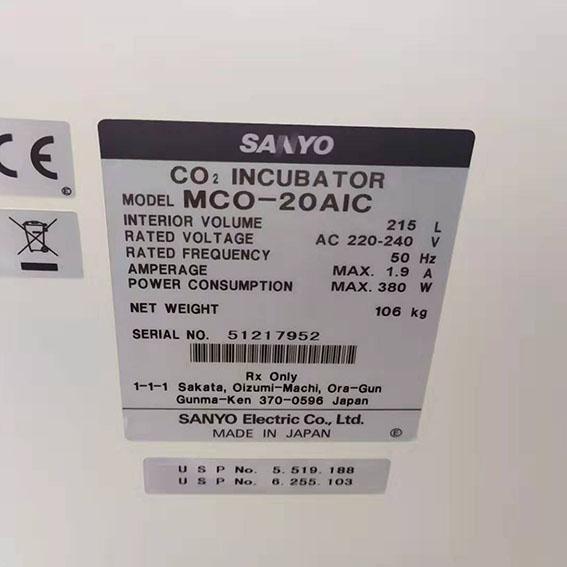 【RS50002】SANYO三洋MCO-20AIC 二氧化碳培养箱