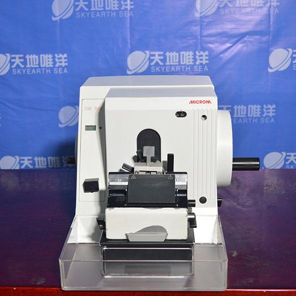 【RS700001】microm 米诺 石蜡切片机  型号:HM325