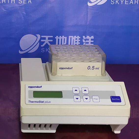 【RS20400005】Eppendorf恒温金属浴0.5ml离心管用,型号ThermoStatplus